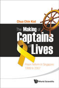 Book: the Making of Captain of Lives